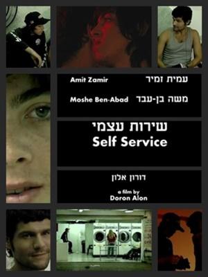 auto-servicio-film
